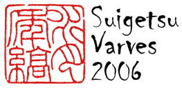 Official Logo (small)